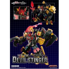 Maketoys City Bot Series MCB03P - Devil Stinger