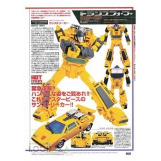Transformers MP-39 Sunstreaker ( with coin )